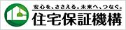 hosyou_jyuutaku